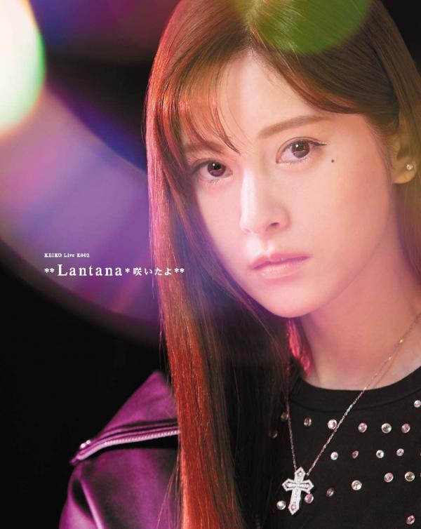 [TV-SHOW] 啓子 – KEIKO Live K002 **Lantana*咲いたよ** (2021.03.10) (BDMV)