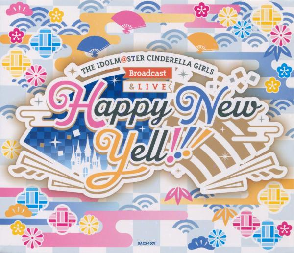 [Album] THE IDOLM@STER CINDERELLA GIRLS Broadcast & Live Happy New Yell!!! (2021.02.27/MP3+Flac/RAR)