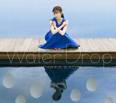 [MUSIC VIDEO] Ishihara Kaori 石原夏織 – Water Drop (2020.08.05/MP4/RAR) (BDRIP)