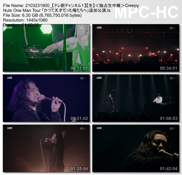 [TV-Variety] Creepy Nuts One Man Tour 「かつて天才だった俺たちへ」追加公演 (TeleAsa Ch1 2021.03.23)