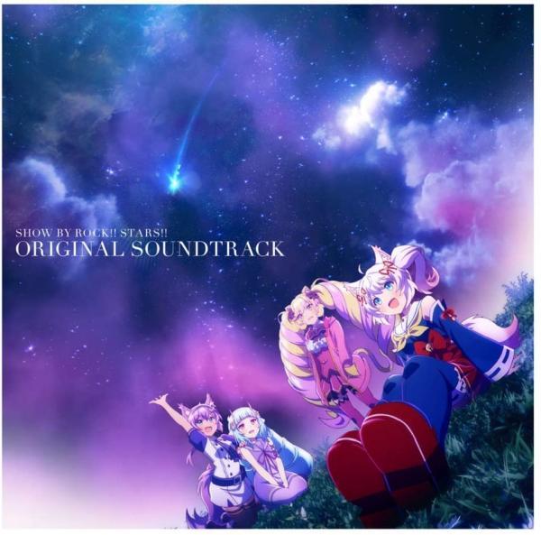[Album] TVアニメ「SHOW BY ROCK!! STARS!!」オリジナルサウンドトラック (2021.03.17/MP3/RAR)