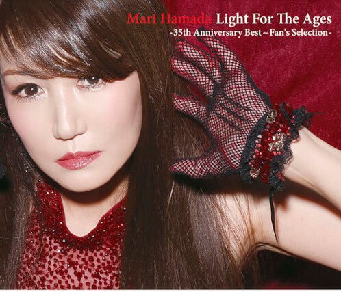 [Album] 浜田麻里 (Mari Hamada) – Light For The Ages -35th Anniversary Best~Fan's Selection- [MP3 320 / WEB]