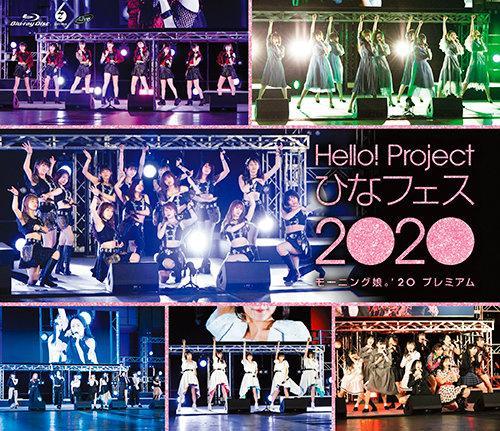 [TV-SHOW] Hello! Project ひなフェス 2020 【モーニング娘。'20 プレミアム】 (2020.08.19) (BDRIP)