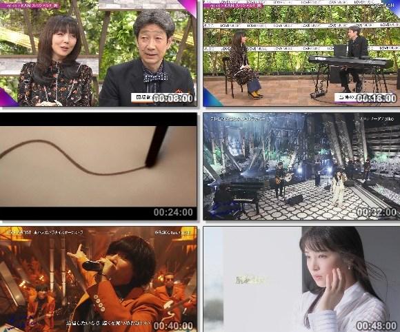 [TV-Variety] Love Music – 2021.03.07
