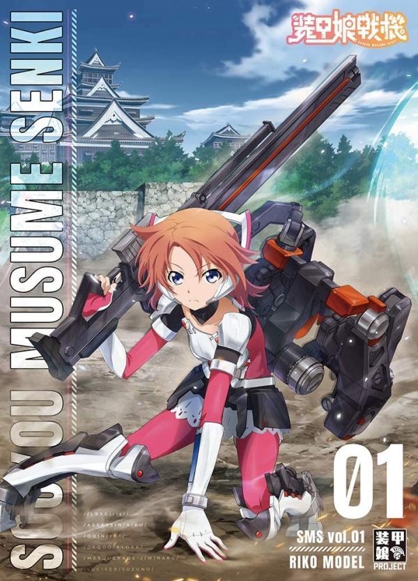 [Album] 装甲娘戦機 ORIGINAL SOUNDTRACK CD1 (2021.03.31/MP3/RAR)