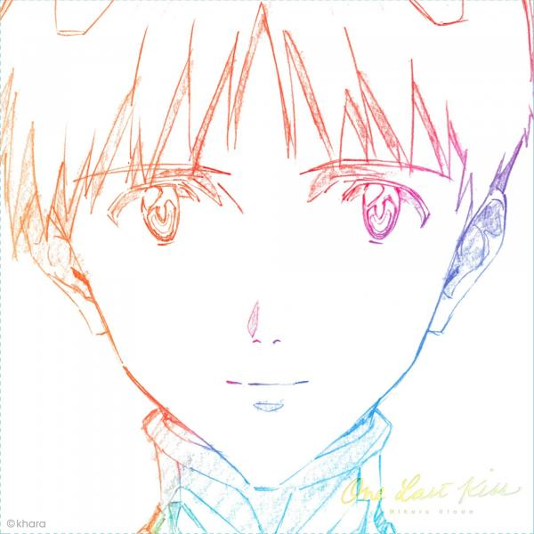 [Album] 宇多田ヒカル (Utada Hikaru) – One Last Kiss [24bit Lossless + MP3 320 / WEB] [2021.03.09]