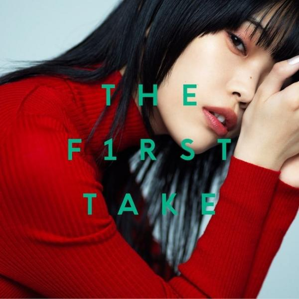 [Single] アイナ・ジ・エンド (Aina The End) – 金木犀 – From THE FIRST TAKE [24bit Lossless + MP3 320 / WEB] [2021.03.12]