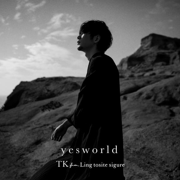 [Single] TK from 凛として時雨 – yesworld [24bit Lossless + MP3 320 / WEB] [2021.04.14]
