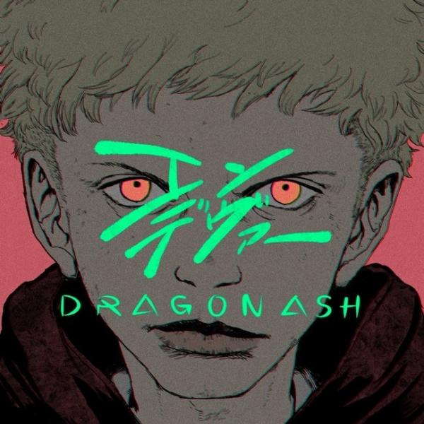 [Single] Dragon Ash – エンデヴァー [24bit Lossless + MP3 320 / WEB] [2021.04.14]