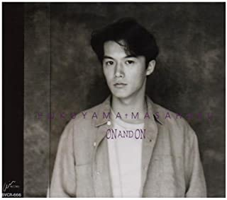 [Album] 福山雅治 (Masaharu Fukuyama) – ON AND ON [MP3 320 / WEB]