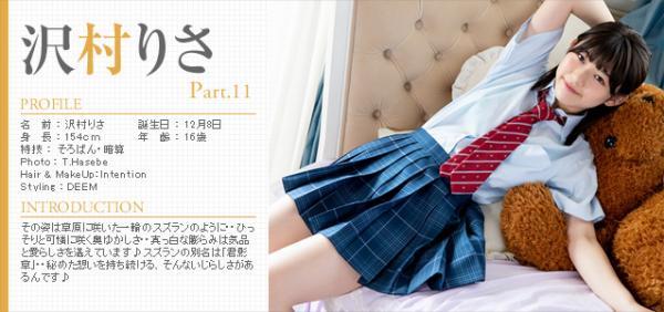 [Minisuka.tv] 2021.04.01 Sawamura Risa 沢村りさ