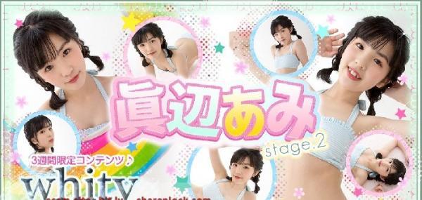 [imouto.tv] 2021.04.05-2021.04.09 Ami Manabe 眞辺あみ