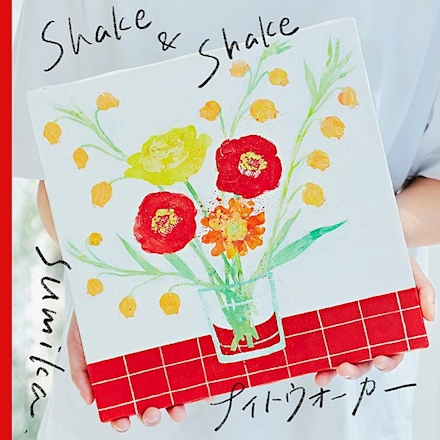 [Single] sumika – Shake & Shake (2021.04.18/MP3+Flac/RAR)