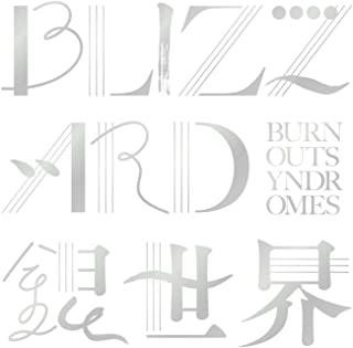 [Single] BURNOUT SYNDROMES – BLIZZARD [FLAC + MP3 320 / WEB]