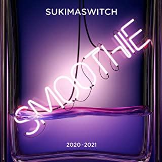 [Album] スキマスイッチ (Sukima Switch) – スキマスイッチ TOUR 2020-2021 Smoothie (Live) [MP3 320 / WEB]