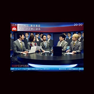 [Single] 東京事変 (Tokyo Jihen) – 永遠の不在証明 [FLAC 24bit + MP3 320 / WEB]