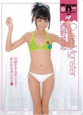 [DVDRIP] Karen Nishino 西野花恋 – Cutie Monster [PRTN-10]