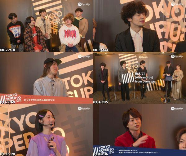 [TV-Variety] TOKYO SUPER HITS LIVE 2020 (Streaming+ 2020.11.26)