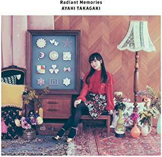 [Album] 高垣彩陽 (Ayahi Takagaki) – Radiant Memories [FLAC 24bit + MP3 320 / WEB]