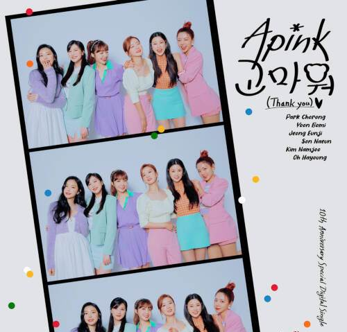 [Single] Apink – Thank you [FLAC 24bit + MP3 320 / WEB]