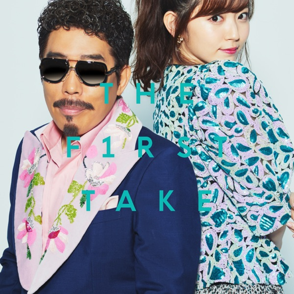[Single] 鈴木 雅之 – DADDY! DADDY! DO! From THE FIRST TAKE feat. Airi Suzuki (2021.04.02/MP3+Hi-Res FLAC/RAR)
