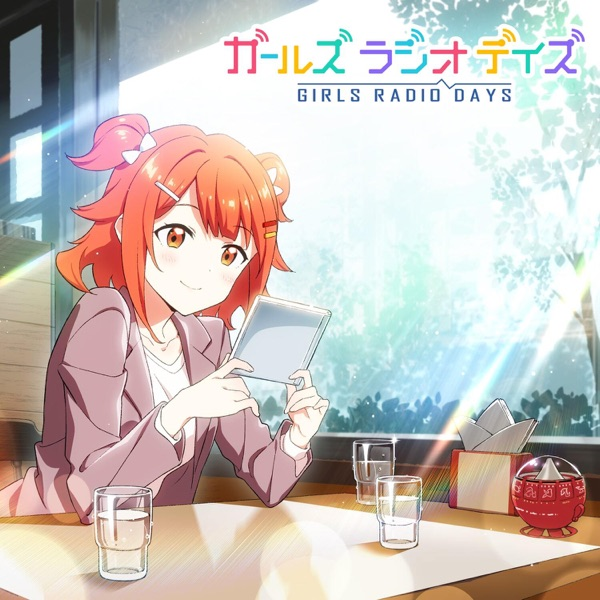 [Single] ガールズ ラジオ デイズ – by 二兎春花(CV:本渡 楓) (2021.04.19/MP3+Flac/RAR)