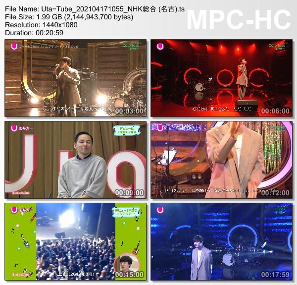 "[TV-Variety] Uta-Tube ""向井太一 Part 1"" (NHKG 名古 2021.04.17)"