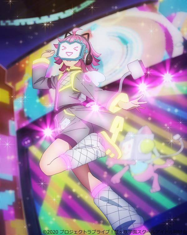 [Single] ラブライブ! 虹ヶ咲学園スクールアイドル同好会 オリジナルソングCD vol.04 (2021.03.26/MP3+Flac/RAR)