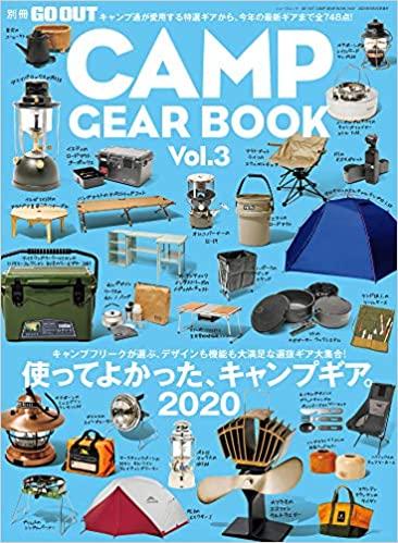 [雑誌] GO OUT CAMP GEAR BOOK Vol.3