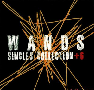 [Album] WANDS – SINGLES COLLECTION +6 [MP3 320 / CD]