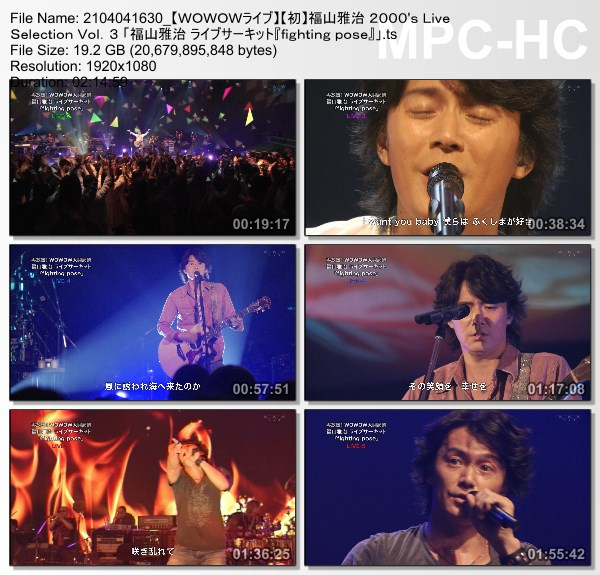 [TV-Variety] 福山雅治 2000's Live Selection Vol.3 WOWOW大開局祭「福山雅治 ライブサーキット『fighting pose』」(WOWOW Live 2021.04.04)