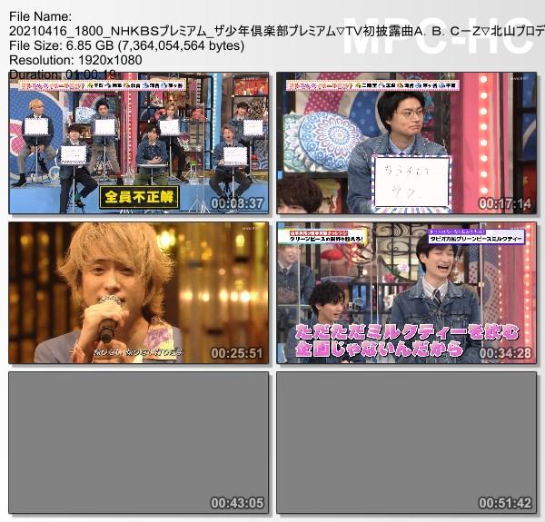 [TV-Variety] ザ少年倶楽部 プレミアム – 2021.04.16