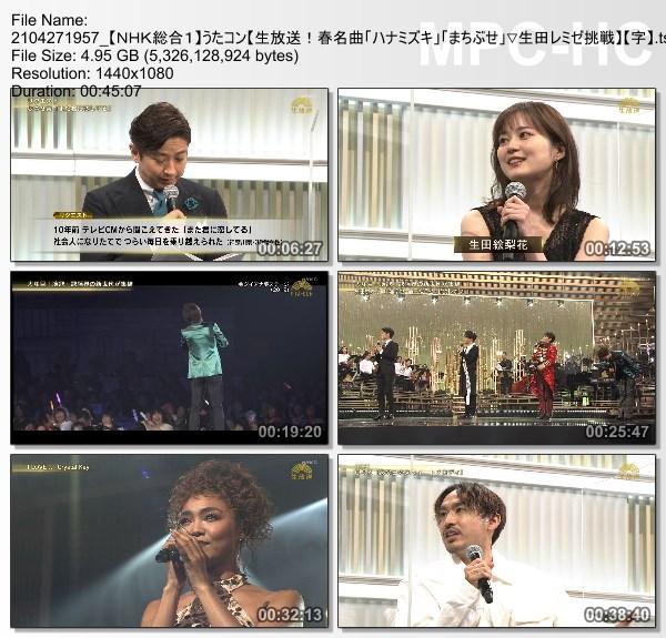 [TV-Variety] うたコン – 2021.04.27