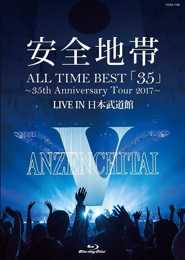 [TV-SHOW] 安全地帯 – ALL TIME BEST「35」~35th Anniversary Tour 2017~LIVE IN 日本武道館 (DVDISO)