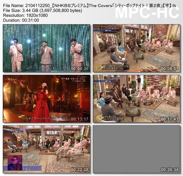 [TV-Variety] The Covers「シティ・ポップナイト!第2夜」(NHK BS Premium 2021.04.11)