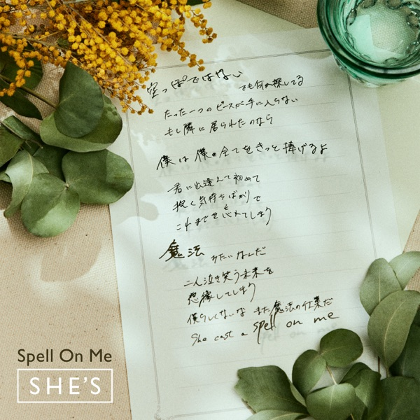 [Single] SHE'S – Spell On Me [FLAC 24bit + MP3 320 / WEB]