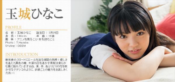 [Minisuka.tv] 2021.04.29 Hinako Tamaki 玉城ひなこ