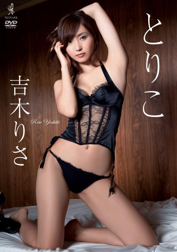 [DVDRIP] Risa Yoshiki 吉木りさ – とりこ [WBDV-0104]