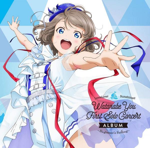 [Album] Love Live! Sunshine!! Watanabe You First Solo Concert ALBUM ~Beginner's Sailing~ (2021.04.17/MP3+Flac/RAR)