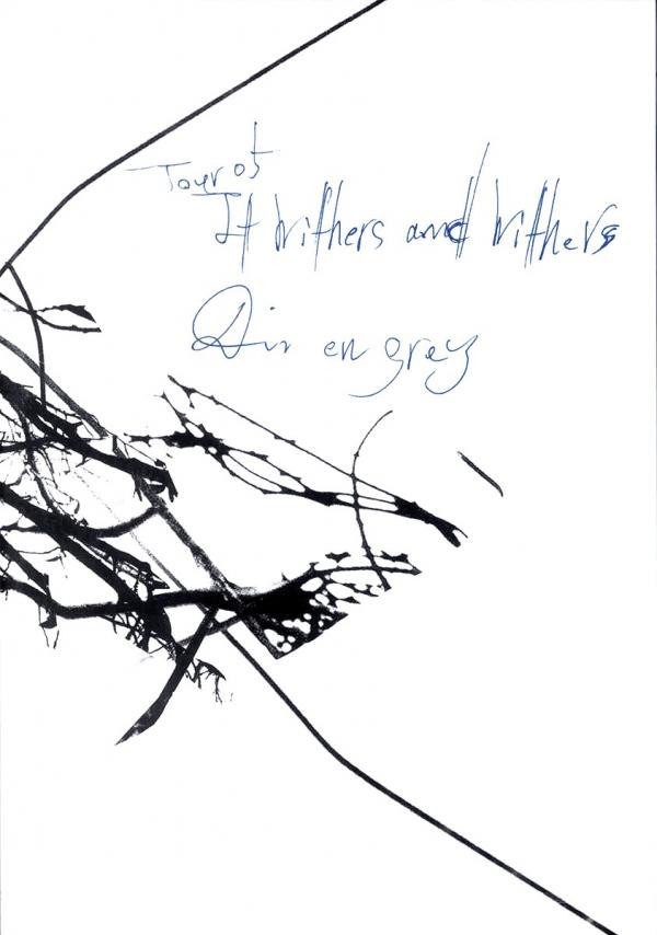 [TV-SHOW] DIR EN GREY – TOUR05 It Withers and Withers (Limited Edition) (2006.05.03) (DVDISO)