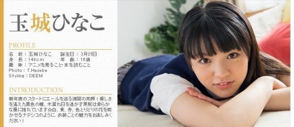 [Minisuka.tv] 2021.04.15 Hinako Tamaki 玉城ひなこ