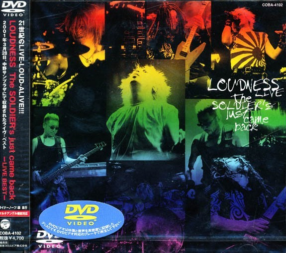 [TV-SHOW] ラウドネス – The Soldier's Just Came Back -Live Best- (2001.07.20) (DVDVOB)
