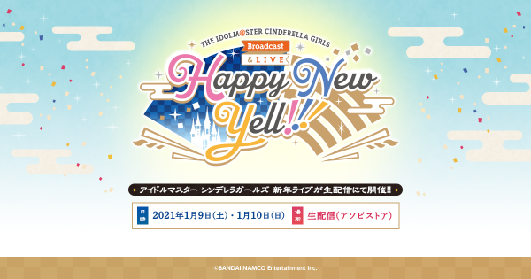 [TV-SHOW] THE IDOLM@STER CINDERELLA GIRLS Broadcast & LIVE Happy New Yell !!! (2021.01.09) (WEBRIP)