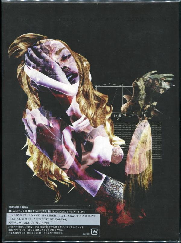 [TV-SHOW] ガゼット – THE NAMELESS LIBERTY AT 10.12.26 TOKYO DOME (2011.04.06) (DVDVOB)