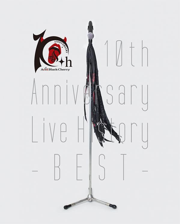 [TV-SHOW] Acid Black Cherry – 10th Anniversary Live History -BEST- (2017.03.22) (BDRIP)