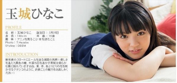 [Minisuka.tv] 2021.04.22 Hinako Tamaki 玉城ひなこ