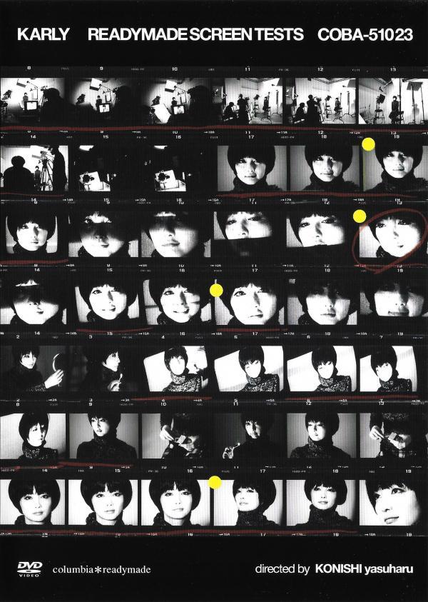 [TV-SHOW] 野本かりあ – Readymade Screen Tests (2007.04.04) (DVDISO)