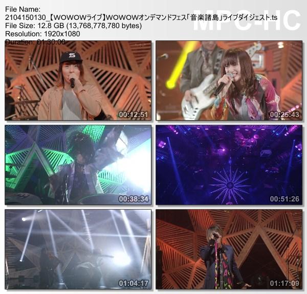 [TV-Variety] WOWOWオンデマンドフェス「音楽諸島」ライブダイジェスト (WOWOW Live 2021.04.15)