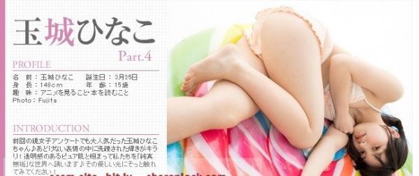 [Minisuka.tv] 2021.04.08 Hinako Tamaki 玉城ひなこ