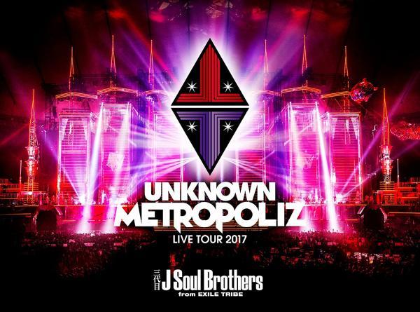 "[TV-SHOW] 三代目 J Soul Brothers LIVE TOUR 2017 ""UNKNOWN METROPOLIZ"" (2018.03.21) (BDMV)"